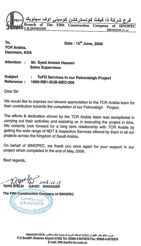 appreciation letter housekeeping services clients in saudi arabia of tcr arabia