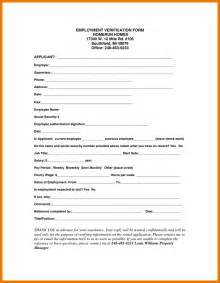 verification of employment form template 4 verification form assistant cover letter
