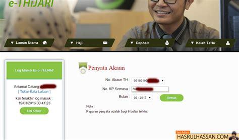 semakan bakal haji 2016 semakan tawaran haji tahun semasa semak haji 2016 portal