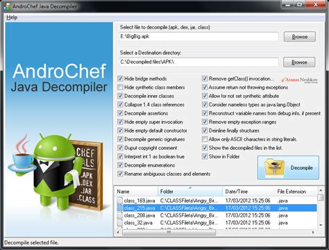 decompile android apk androchef java decompiler
