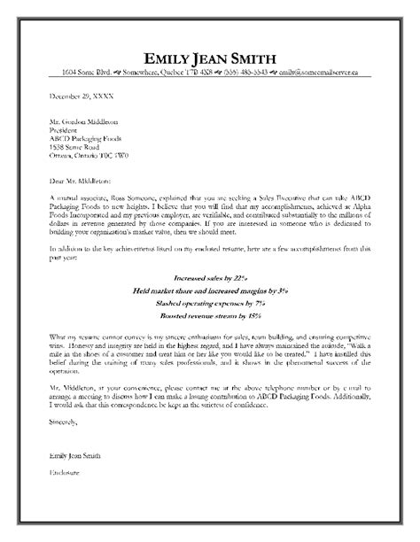 home offer letter template templates ideas