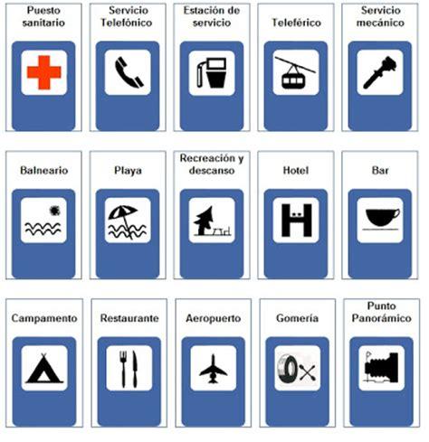 imagenes viales informativas millenium vial se 241 ales de transito informativas