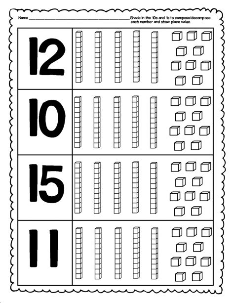 Decomposing Numbers Kindergarten Worksheets by Kindergarten Squared Compose Decompose Numbers And Place