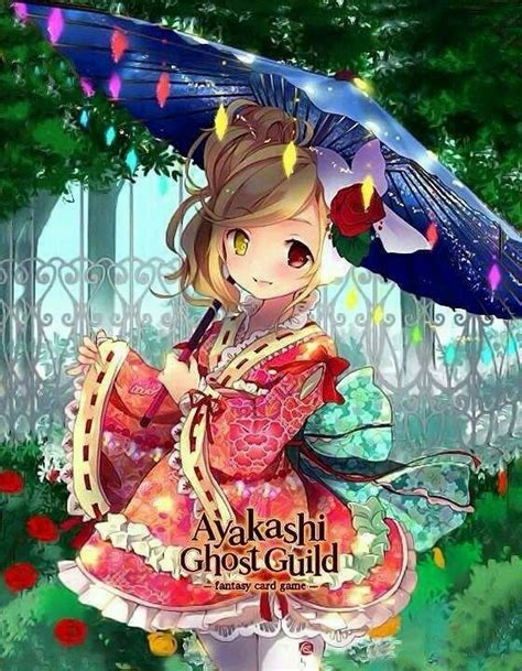 bisque doll ayakashi 162 best images about ayakashi ghost guide card