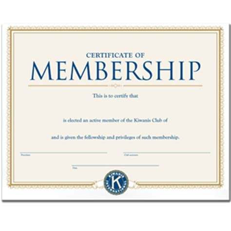 Product Detail   Active Member Certificate