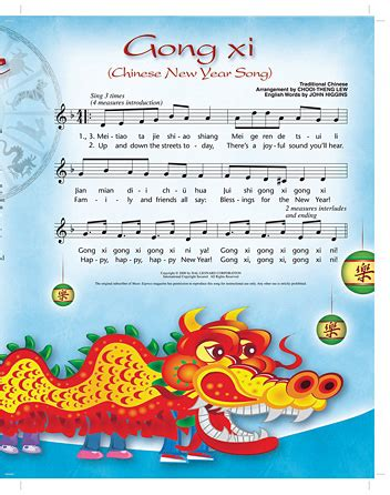 new year song midi gong xi new year song express downloads