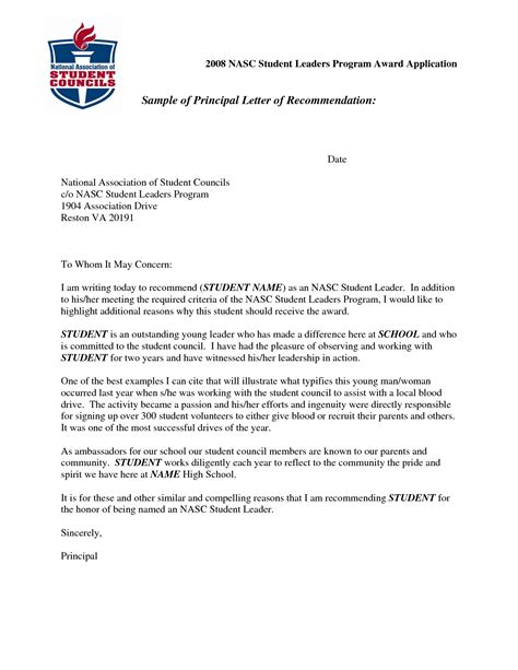 Recommendation Letter To From Principal Best Photos Of Leadership Recommendation Letter Sle