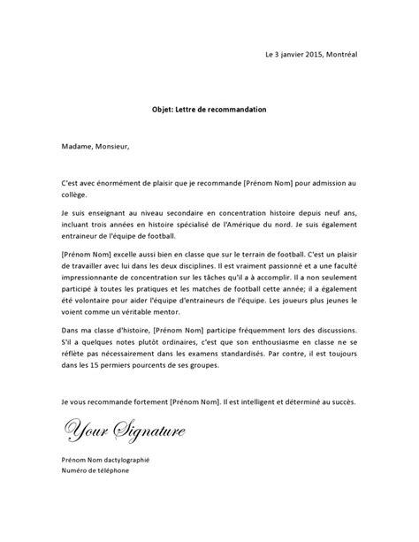 Lettre De Recommandation Uqam Exemple Lettre De Recommandation Uqam Document