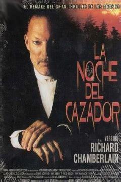 libro night of the hunter pel 237 cula la noche del cazador 1991 night of the hunter abandomoviez net