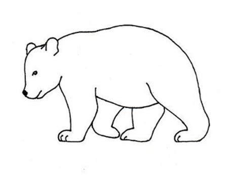 imágenes de osos fáciles para dibujar como dibujar un oso 2 m 233 todos f 225 ciles paso a paso