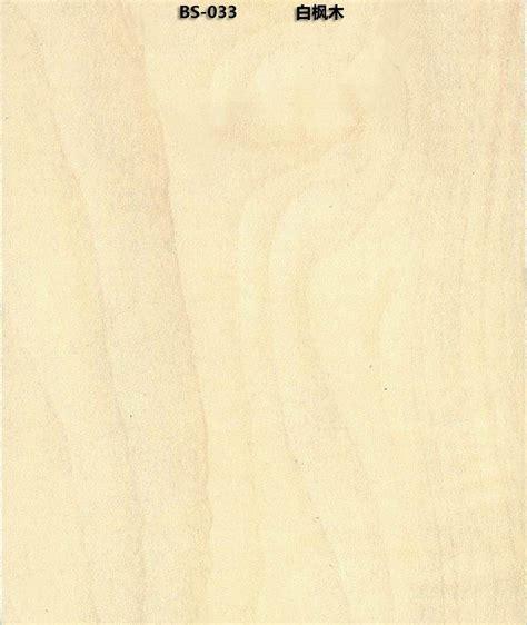 maple wood color white maple wood color foshan homefeel wood co ltd