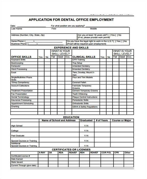 Dental Offices Hiring by 8 Employment Application Sle Forms Free Exle