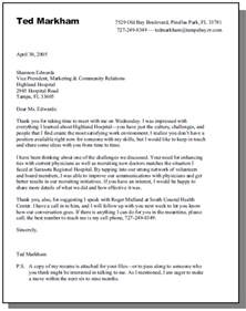 application letter for unknown recipient cover letter
