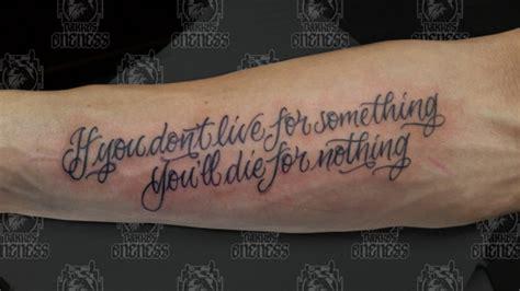 tattoo japanese text text tattoo tattoo by pieter pas darko s oneness