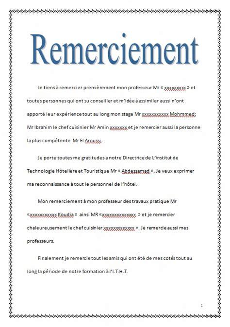 Lettre De Remerciement Mémoire exemple rapport de stage dans un restaurant document
