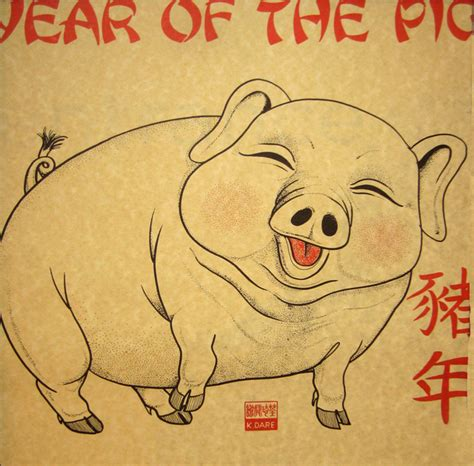new year of the golden pig world adventures and tea