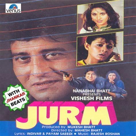 download mp3 from jhankar beats jab koi baat bigad jaye jb mp3 song download jurm