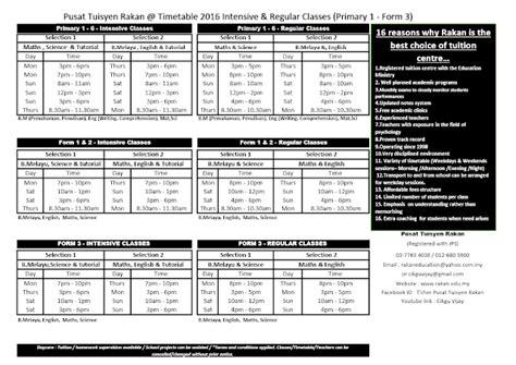 pt3 2016 schedule pt3 timetable 2016 newhairstylesformen2014 com