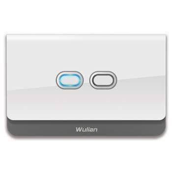 wulian smart home lighting