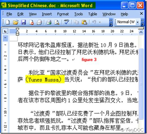 Convert Pdf To Word Chinese | how do i convert a simplified chinese pdf file to