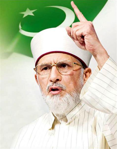 www minhaj org dr tahir ul qadri s message on defence day of pakistan