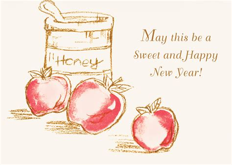 sweet new year rosh hashanah cards jewish new year