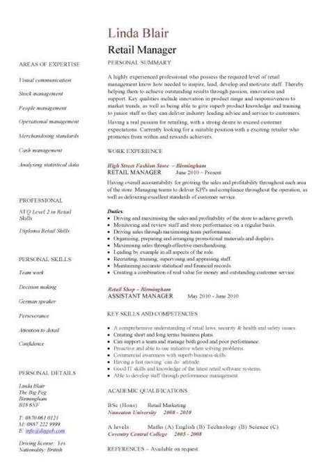 sales associate resume skills personal summary and work