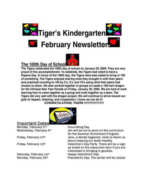 tiger s kindergarten february newsletter free download