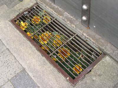 Guerilla Gardening by Guerrilla Gardening Sharingame