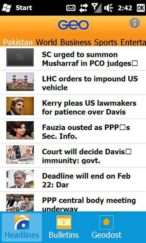 live geo news mobile mobile tv geo news dragtime for
