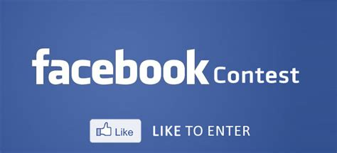 Facebook Share Giveaway - how run a facebook contest with these 15 steps infograpic paynesbrain