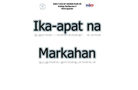 Malnutrisyon Essay Tagalog by Kalamidad Essay Help Report52 Web Fc2