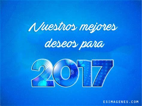 tarjetas de a 241 o nuevo 2017 para deseos de ano nuevo feliz ano nuevo 2017 im 225 genes