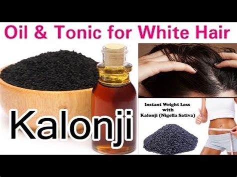 treat your hair with kalonji oil for preventing hair loss kalonji oil सफ द ब ल क अच क उपच र oil and tonic for