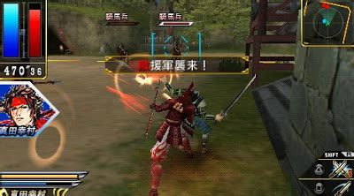 download mod game ukuran kecil game basara chronicle heroes 2 ppsspp iso for android