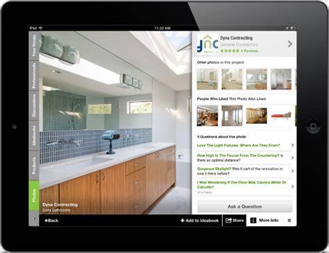 interior design apps   phone love