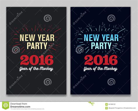 happy new year 2016 template happy new year 2016 flyer banner or phlet