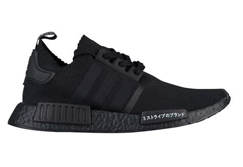 Nmd Black Monochrome Pack adidas nmd r1 japan pack black and white fastsole co uk