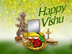 happy vishu 2015 greetings wishes images sms pictures quotes 2015 brainytuts