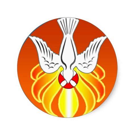 confirmation june 8 2014 confirmation holy spirit images www pixshark com