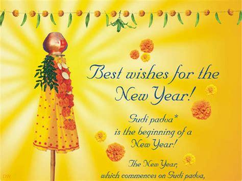 ujoboffers wishes on ugadi and gudi padwa 2013