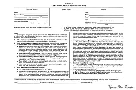 used car warranty template used car warranty template iranport pw