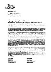 Rejection Letter Board Of Directors Greece S Parthenon Marbles Loan Request That Was Rejected