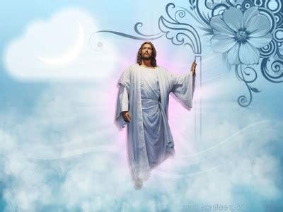 imagenes de dios recibiendote en el cielo photo montage dios en el cielo pixiz
