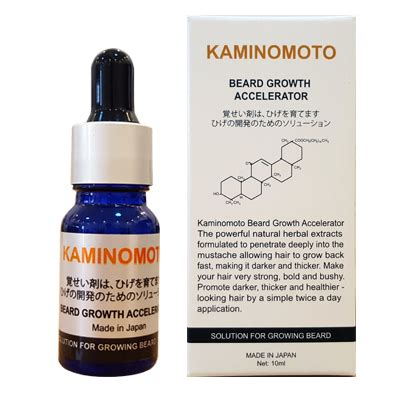 Kaminomoto Hair Growth For Beard kaminomoto kaminomoto beard growth accelerator kaminomoto