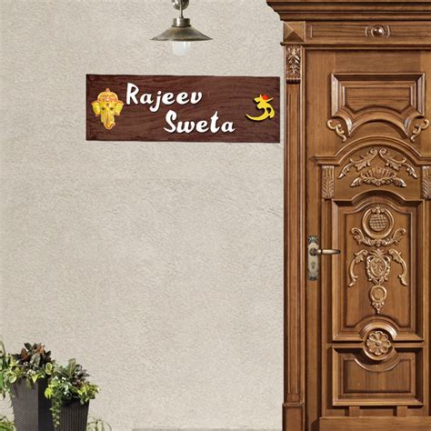 Decorative Name Plates For Home by Decorative Wooden Nameplates Shop For Fancy Customized
