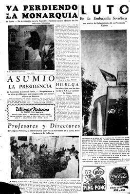 Portada del 05 de Junio de 1946 del diario Últimas