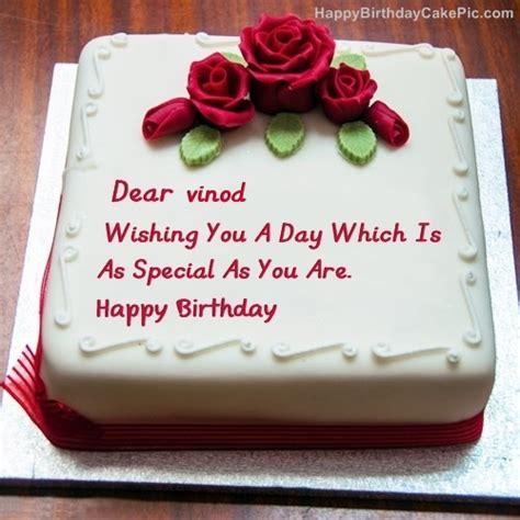 best birthday best birthday cake for lover for vinod