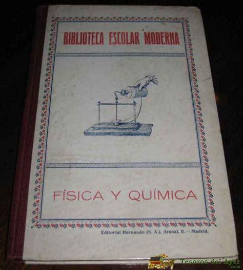 libro bibilioteca escolar clsiscos contados tesorosdelayer com 183 libros infantiles antiguos 183 libros escolares antiguos 183 biblioteca escolar