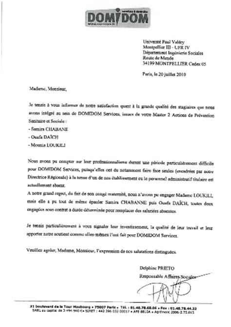 Lettre De Remerciement Geste Commercial Memoire La Mise 224 Jour D Un Document Unique D 233 Valuation Des Risques Professionnels